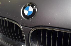 BMW Frontlackschaden